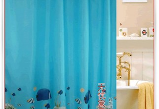 730x940px Tropical Shower Curtains Picture in Curtain